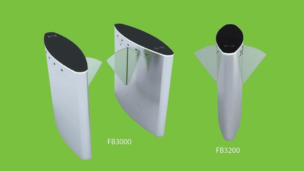 フラッパーゲートFB3000シリーズ